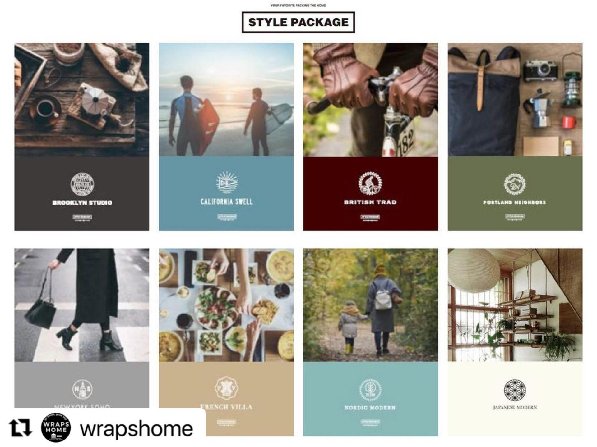 stylepackage